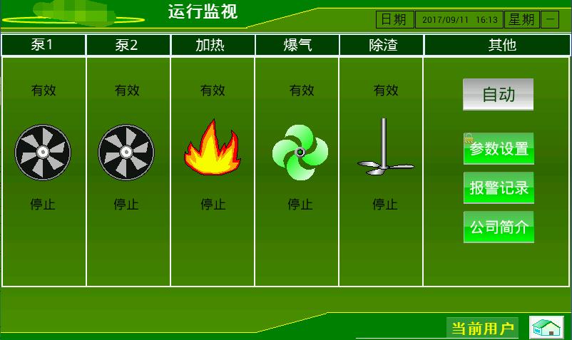 显控HMI+PLC环保设备应用案例